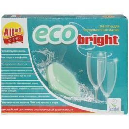 Таблетки для посудомоечных машин ECO Bright