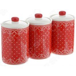 Набор банок для сыпучих продуктов Loraine «Узор из горошка и кружева»