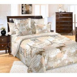 Комплект постельного белья Белиссимо «Вояж»