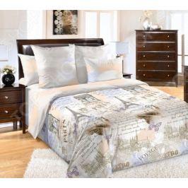 Комплект постельного белья Королевское Искушение «Вояж»