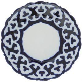 Тарелка Turon Porcelain