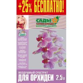 Грунт для орхидей