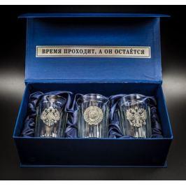 Подарочный набор из 3 граненых стаканов «Неподвластный времени»