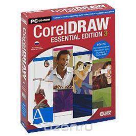 CorelDRAW Essential Edition 3 (RETAIL-BOX)