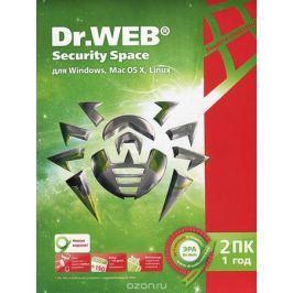 Dr.Web Security Space Pro. Лицензия на 1 год (для 2 ПК) + 8 месяцев бесплатно