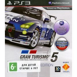 Gran Turismo 5. Academy Edition (PS3)