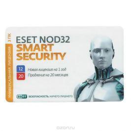 Eset NOD32 Smart Security (на 3 ПК). Лицензия на 1 год (или продление на 20 месяцев)