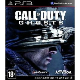 Call of Duty: Ghosts (PS3) Действие (Action)