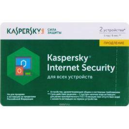 Kaspersky Internet Security (на 2 устройства). Карточка продления лицензии на 1 год