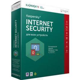 Kaspersky Internet Security (на 2 устройства). Лицензия на 1 год