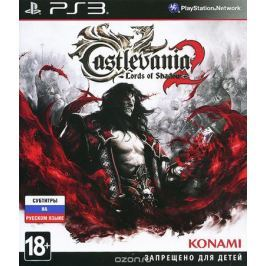 Castlevania: Lords of Shadow 2 (PS3, русская документация)