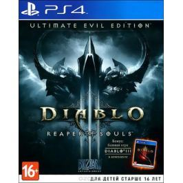 Diablo III: Reaper of Souls. Ultimate Evil Edition (PS4)
