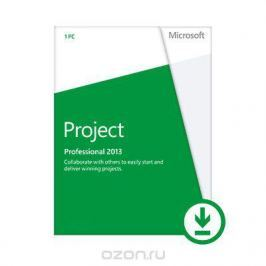 Microsoft Project Professional 2013. Английская версия