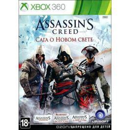 Assassin's Creed. Сага о Новом Свете (Xbox 360)