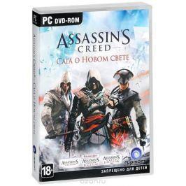 Assassin's Creed. Сага о Новом Свете (6 DVD)