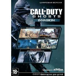 Call of Duty: Ghosts Invasion