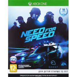 Need for Speed (Xbox One) Гонки (Racing)