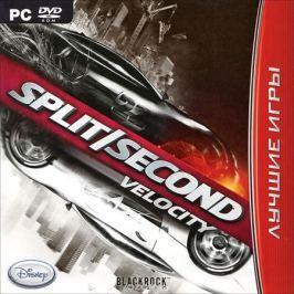 Лучшие игры. Split/Second: Velocity