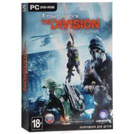 Tom Clancy's The Division. Эксклюзивное издание