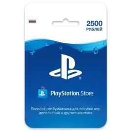 Playstation Store пополнение бумажника: Карта оплаты 2500 рублей