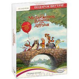Медвежонок Винни и его друзья Подарочное издание (DVD-BOX)