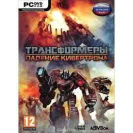 Трансформеры: Падение Кибертрона (DVD-BOX)