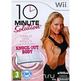 10 Minute Solution (Wii)