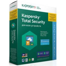 Kaspersky Total Security. Для всех устройств (на 2 ПК). Продление лицензии на 1 год
