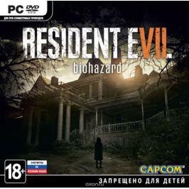 Resident Evil 7: Biohazard (3 DVD)