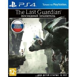 The Last Guardian. Последний хранитель (PS4)