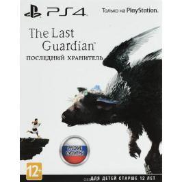 The Last Guardian. Последний хранитель. Special Edition (PS4)