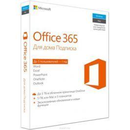 Microsoft Office 365 Для дома Подписка на 1 год на 5 пользователей
