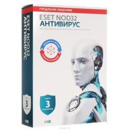 Eset NOD32 Антивирус (на 3 ПК). Лицензия на 1 год (или продление лицензии на 20 месяцев)