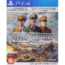 Sudden Strike 4. Ограниченное издание первого дня (PS4)