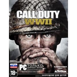 Call of Duty: WWII (код загрузки, без диска) Действие (Action)