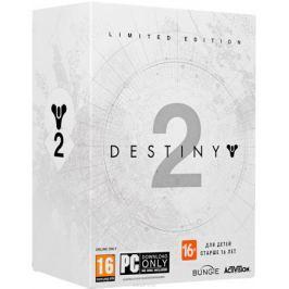 Destiny 2. Специальное издание