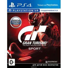Gran Turismo Sport (поддержка VR) (PS4)