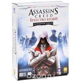 Assassin's Creed: Братство крови Коллекционное издание