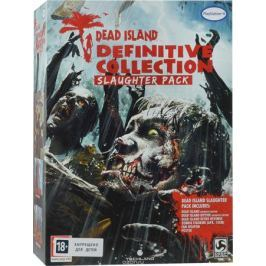 Dead Island Definitive Collection Slaughter Pack. Коллекционное издание (PS4)