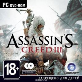 Assassin's Creed 3: Стандартное издание