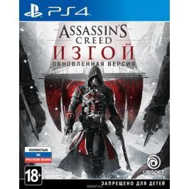 Assassin's Creed: Изгой. Обновленная версия (PS4)