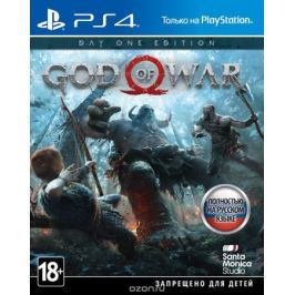 God of War. Day One Edition (PS4)