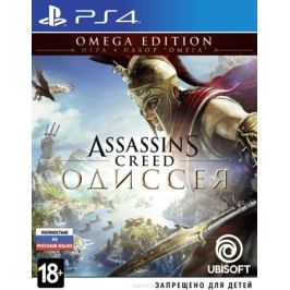 Assassin's Creed Одиссея. Omega Edition (PS4)