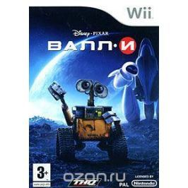 Валл-И (Wii)