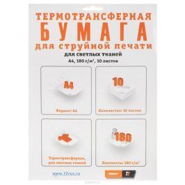 T2 PP-301 фотобумага термотрансферная для светлых тканей A4/180/10 листов