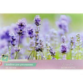 ArtSpace Альбом для рисования Blooming Moments 48 листов