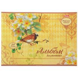 Hatber Альбом для рисования Райские птички 24 листа 14819