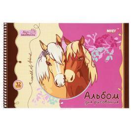 Hatber Альбом для рисования Грациозные лошадки 32 листа 14924