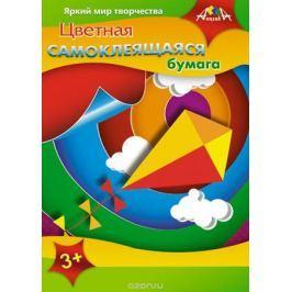 Апплика Цветная бумага самоклеящаяся Змей 5 листов