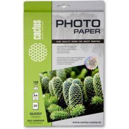 Cactus CS-GSA413020 A4/130г/м2 глянцевая самоклеящаяся фотобумага для струйной печати (20 листов)